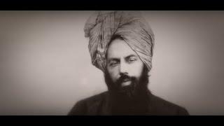 Jis Di Udeek Si Oh Mehdi Aa (Punjabi Poem)  جس دی اُڈیک سی اوہ مہدی آ گیا  (Mir Naseem Ur Rashid)