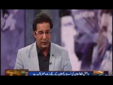 The Sportsman Show Moin Khan Special Interview Of Wasim Akram Part 1- 25 Feb 2017