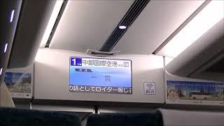 【MH】58レ 名鉄2000系2012編成 新木曽川駅通過時ミュージックホーンハーフ