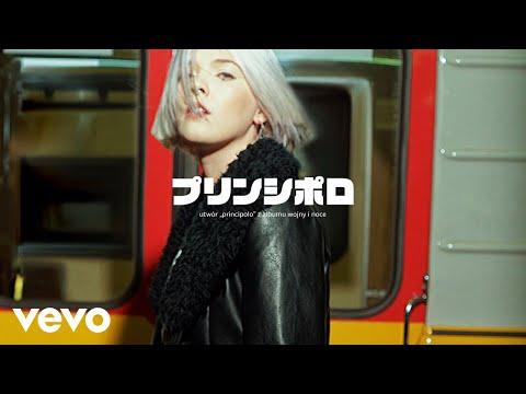 Daria Zawiałow - Principolo (Official Audio)