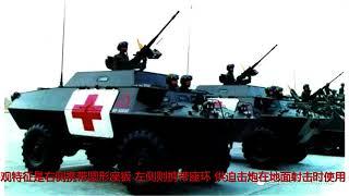 V-150装甲车在台湾【下】