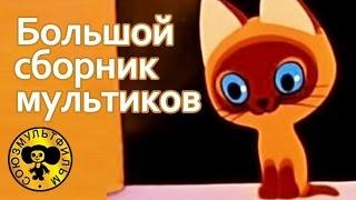 видео Смотреть советские (СССР) исторические фильмы онлайн бесплатно, лучшие советские (СССР) исторические фильмы без регистрации в хорошем качестве