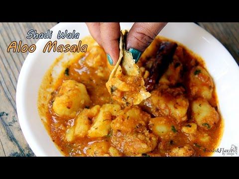 Aloo tamatar Ki Sabzi | Shadi Vale Aloo  ki Sabzi ( Indian Potato Curry), Aloo Tamatar Recipe