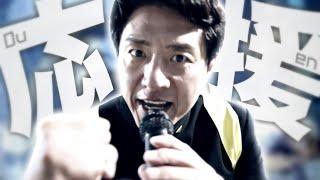 niconico ver.→https://www.nicovideo.jp/watch/sm35161913 #松岡修造 #...