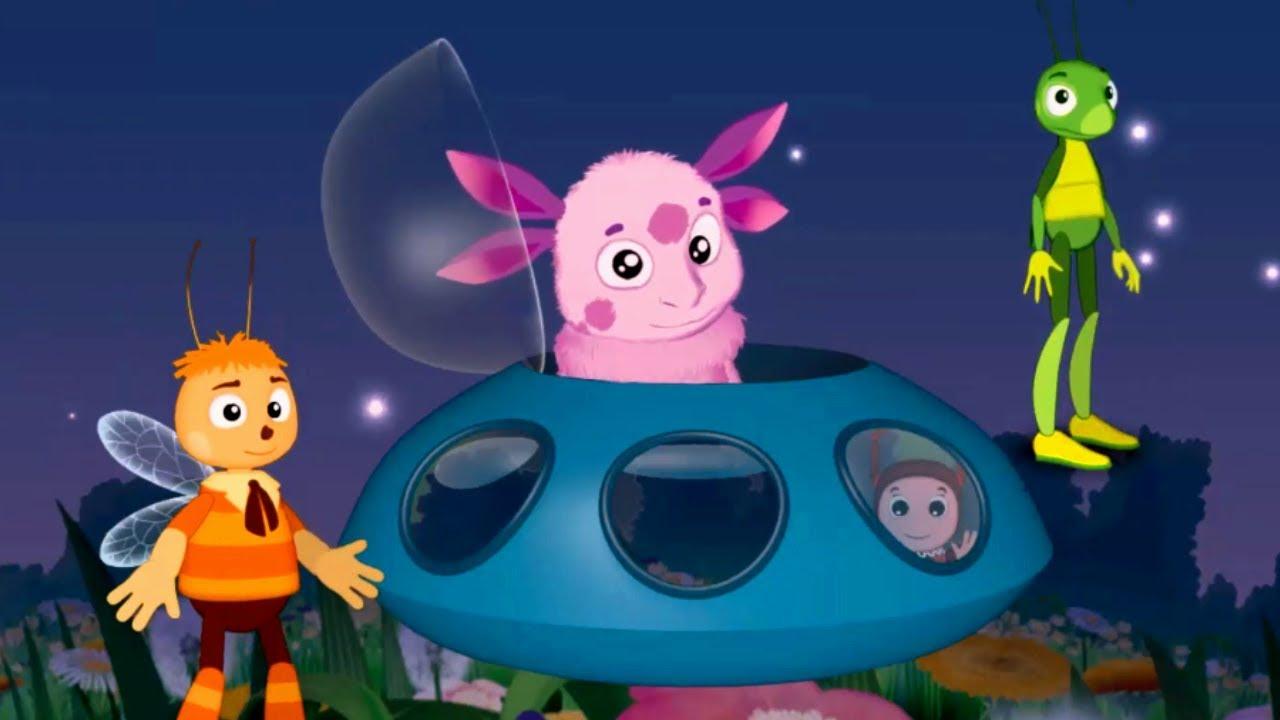 Лунтик Сказки на ночь Мультик про зверей для малышей - YouTube