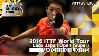 2016 Japan Open Highlights: Xu Xin vs Wong Chun Ting (1/4)