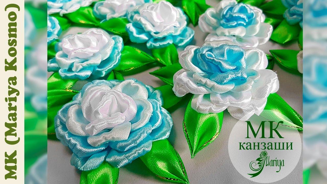 МК -  розы из атласной ленты 2,5 см канзаши / Топиарий - 2 часть | kanzashi | Mariya