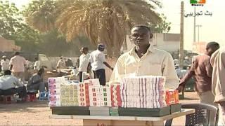 يا هو دة السودان الخرطوم كرش الفيل