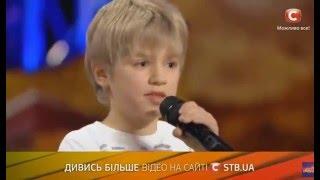 Олег Мищенко «Україна має талант  Діти» Маршрутка