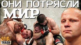 ВЕЛИЧАЙШИЕ САБМИШЕНЫ В MMA! / ВЫПУСК ОТ MMATRASH