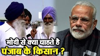 अच्छा होता अगर Captain भी मांगते Modi से किसानों का हक