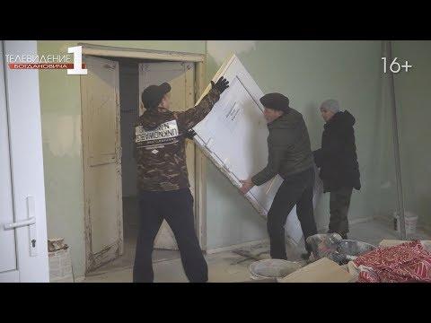 Ремонт двух кабинетов в Богдановичской ЦРБ