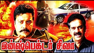Tamil New Release In Realcinemas