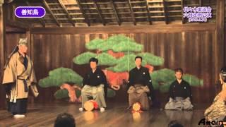 「善知鳥」ダイジェスト❖能❖日本の伝統芸能【日本通TV】