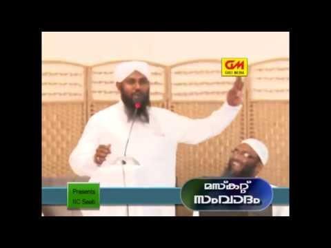 Muscat Samvadam - 1/2 - IIC SEEB