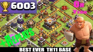 Th11 Unbeatable Base | Replays | NEVER LOST! | Legend Trophy Base | Clash of Clans