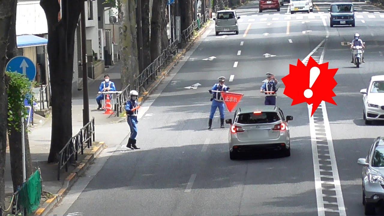 【スピード取締り】決死の覚悟で暴走車の前に飛び出し止める警官たち