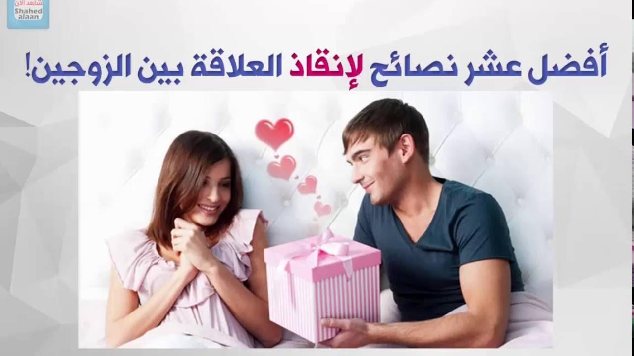 3f6e3c632bbad افضل النصائح لانقاذ العلاقة الزوجية - كيف تحمي علاقتك الزوجية - من اجل زواج  مثالي