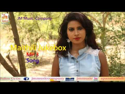 Top Maithili Songs 2019 || Latest Songs Jukebox | #Ashish Mishra | Maithili Free Mp3 Song | JMMUSIC