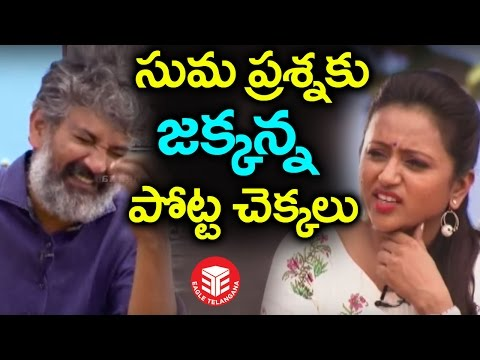 Suma Kanakala Funny Question To SS Rajamouli | Ss Rajamouli And Suma Interview | Eagle Telangana
