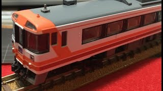 New!TOMIX キハ183-500系特急ディーゼルカー(おおぞら)5両セット(2021.05.21到着)