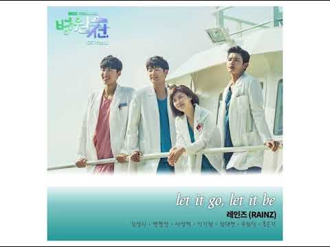 Download lagu baru 레인즈 (RAINZ) – let it go, let it be (Inst.) (병원선 (Hospital Ship) OST Part.1) Mp3 online