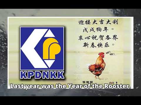 We are so sorry for rooster CNY ad mistake, says ministry