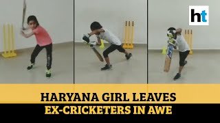 7-yr-old girl emulates Dhoni's helicopter shot, impresses ex-India cricketers