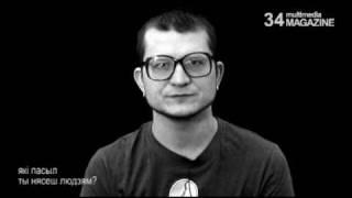 Ч/Б: Ілля Чарапко [34mag.net]