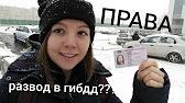 Панорамное остекление лоджии — херня! Алексей Земсков - YouTube