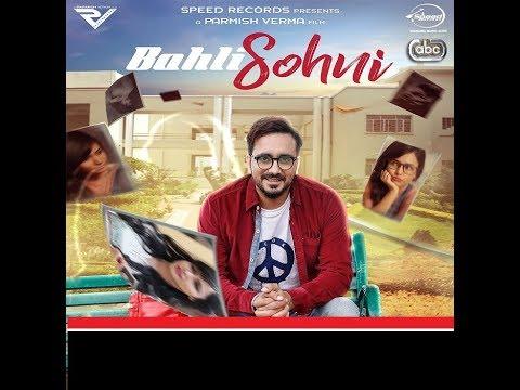 Bahli Sohni - Kamal Khaira - ASG Dhol Mix