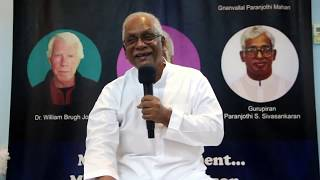 (Tamil / English) Whatever Is Destined To Happen Will Happen - Gnanaguru Paranjothi Subramaniam