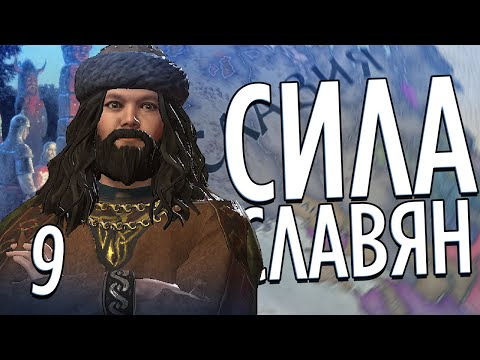 Can Sungur, Ceren Sungur - Crusader Kings 3 Bölüm 1