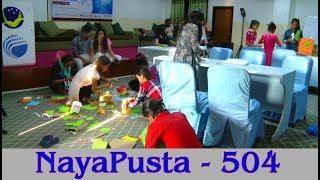 NayaPusta - 504