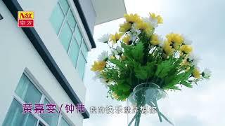 Download Lagu Wo de kuai le jiu shi xiang ni ...[][][] Nhạc Trung mp3