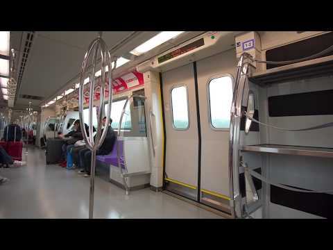 Taiwan, 2X MRT ride from Taoyuan International Airport Terminal 2 to Taipei  Main Station