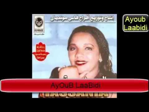 MUSIC ROUICHA 2009 TÉLÉCHARGER