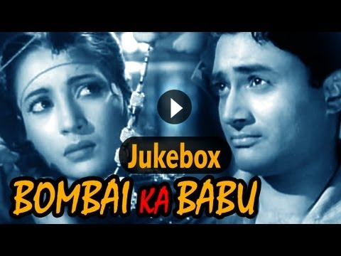 Bombai Ka Babu Jukebox Full Songs - Dev Anand & Suchitra Sen