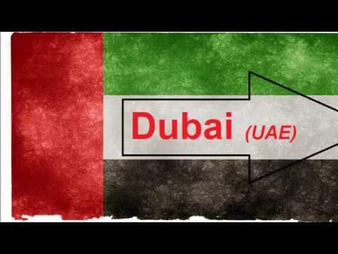 Dubai United Arab Emirates UAE VAE with Burj Al Arab, Bur Dubai, Palm Jumeirah, metro 18