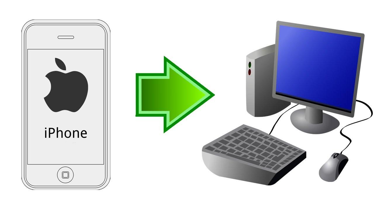 как на компьютер передать фото с iphone