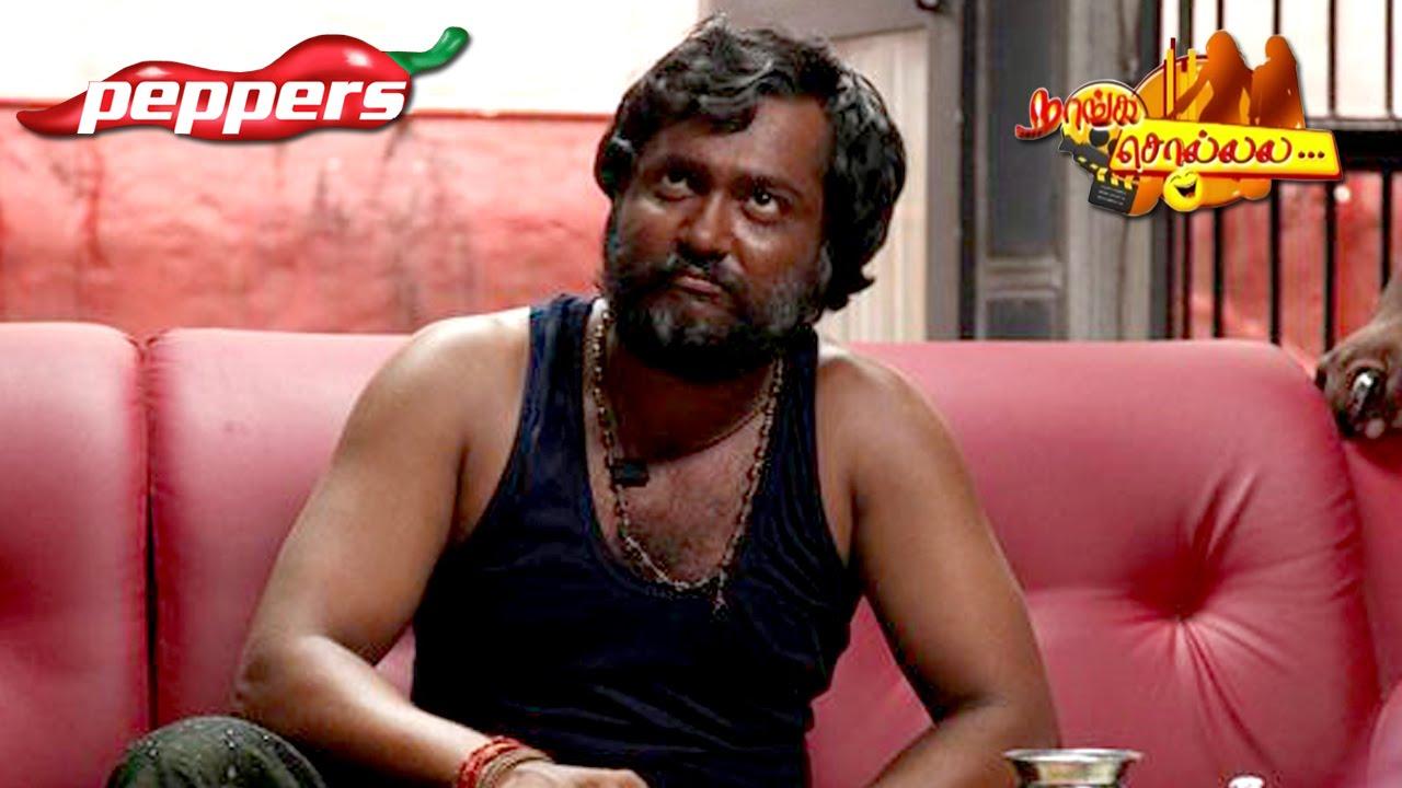 Tamil Movie Gossip Bobby Simha And Sandra In New Movie Nanga