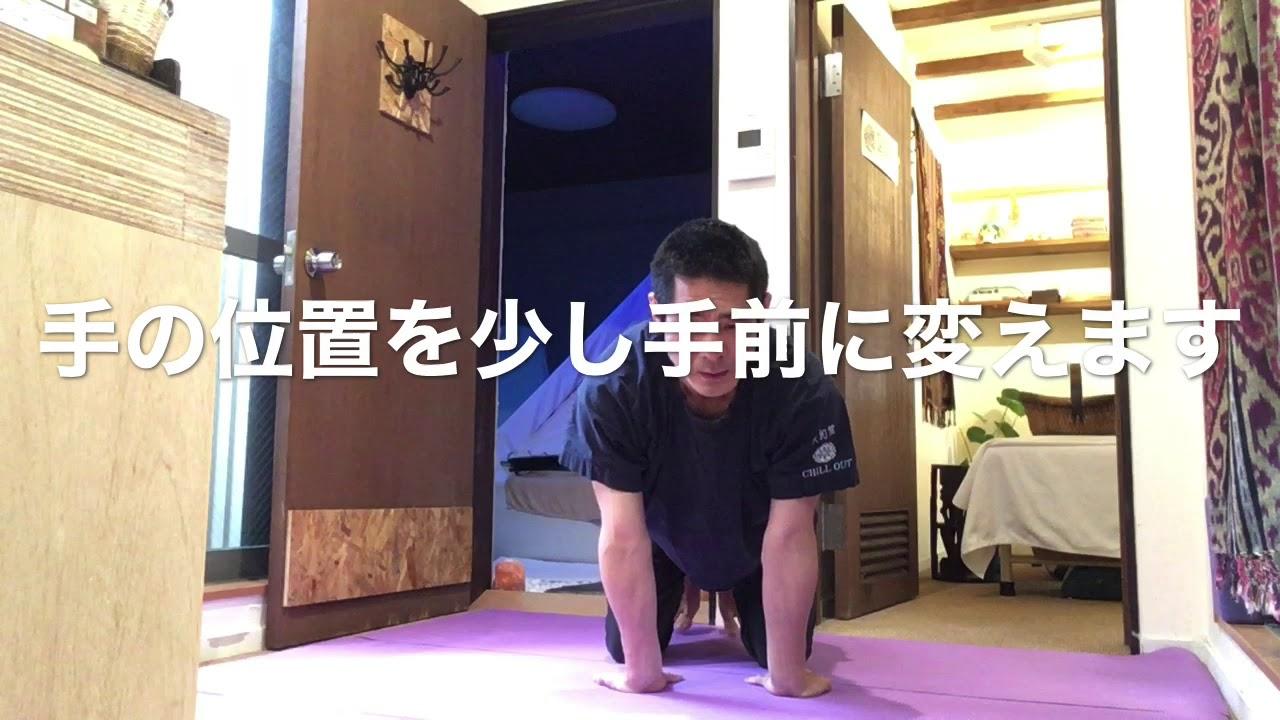 【Fascia Yoga9】30秒で出来る!前腕のむくみとり
