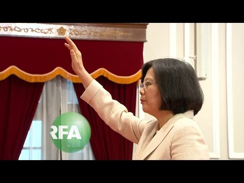New Taiwan President Calls for Dialogue But Not 'One China'