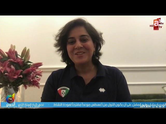 #الديربي | الرياضة النسائية في #الكويت.. ما سبب عدم تطويرها؟!