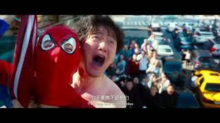 """Screening Room"" reviews ""Detective Chinatown 2"""