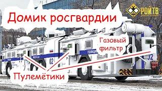 США готовятся к революции в РФ? И Росгвардия тоже?