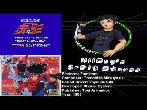 Kamen no Ninja: Akakage FC   8BitStereo