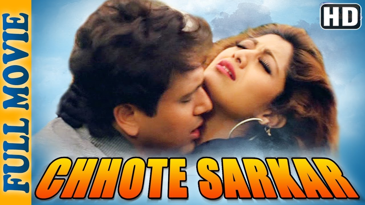 Chhote Sarkar (1996)(HD) - Full Movie - Govinda - Shilpa Shetty - Superhit Bollywood Movie