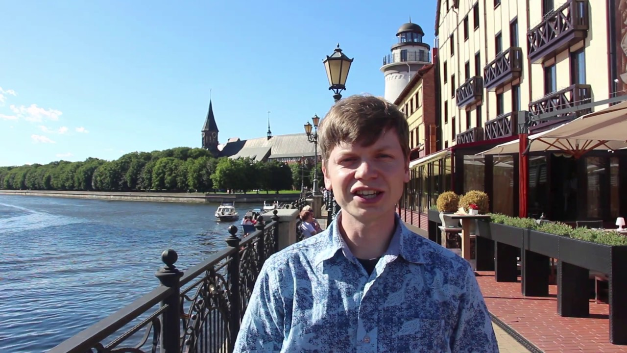 Video from a trip to Kaliningrad 66