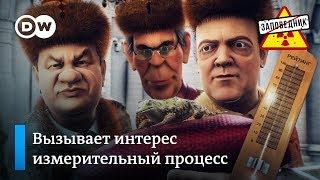 """Сказ о том, как Путину рейтинг через телевизор поднимали – """"Заповедник"""", выпуск 60, сюжет 1"""